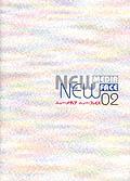 『ニュー・メディア ニュー・フェイス02』展リーフレット