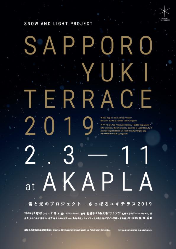 SAPPORO YUKITERRACE 2019