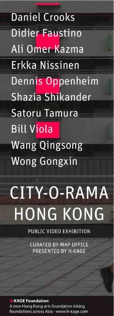 CITY-O-RAMA HONGKONG
