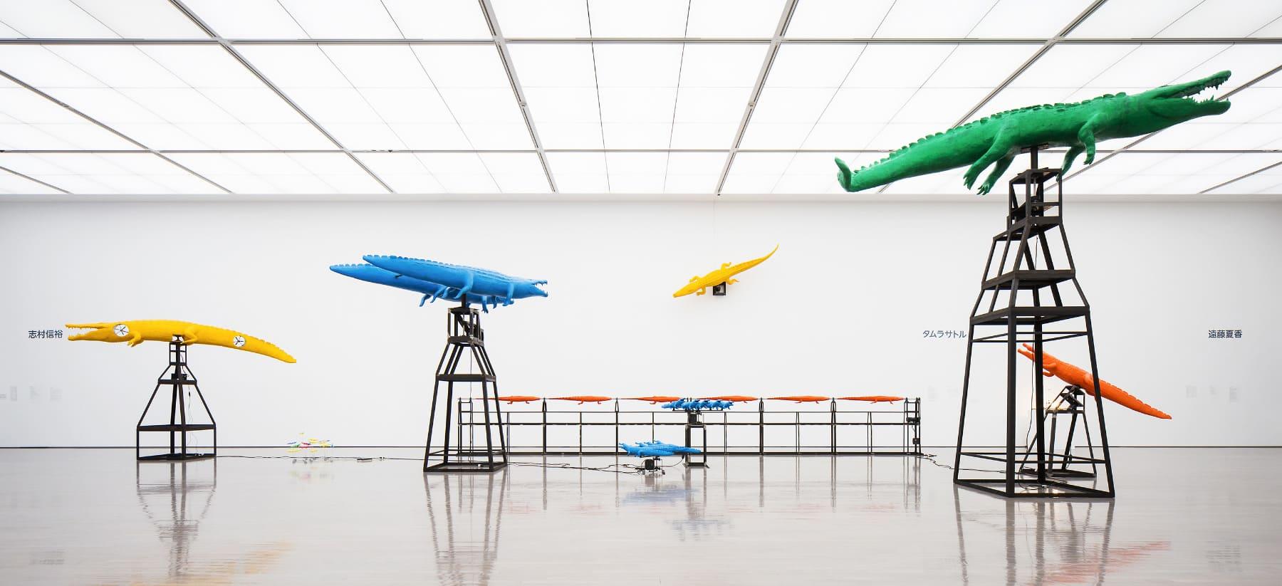 こども+おとな+夏の美術館「アートといっしょ」