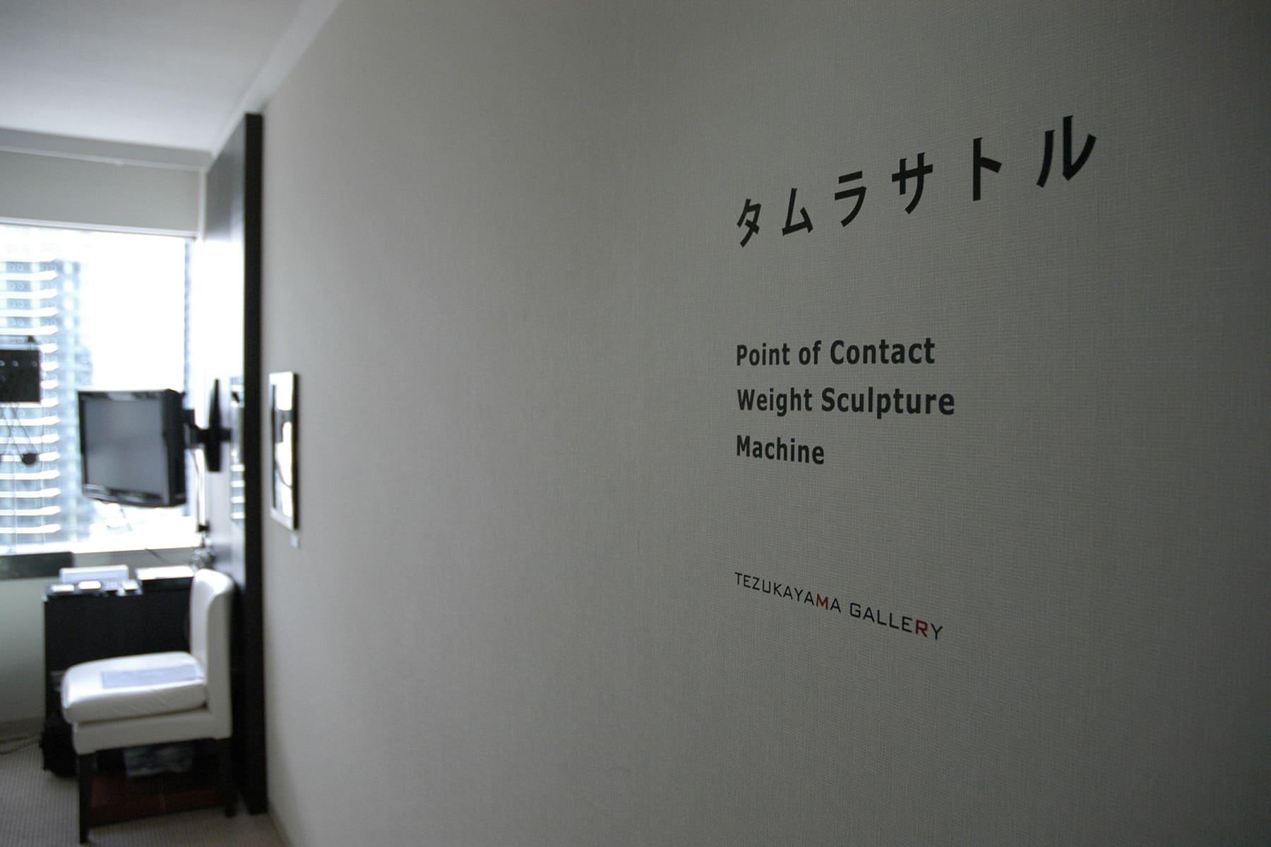ART OSAKA 2012