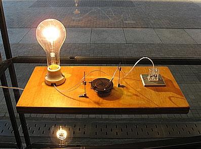 白熱灯のための接点#8