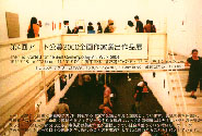 アート公募2000(新木場SOKOギャラリー)にて 審査員賞受賞