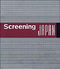 『Screening Japan』展カタログ