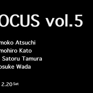 RE: FOCUS vol.5