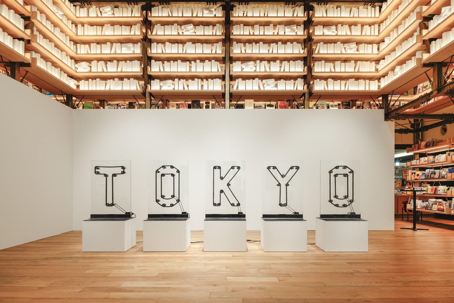 タムラサトル展 TOKYO マシーン