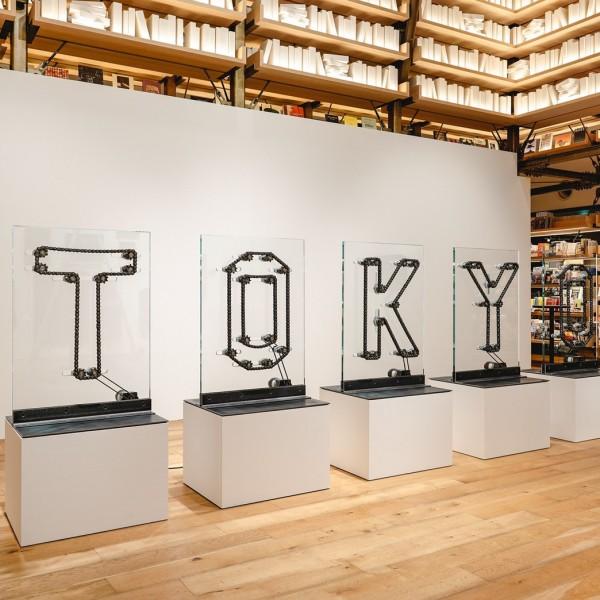 TOKYO machine, 2021